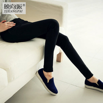 Fall winter black slim Korean spandex white Joker jeans