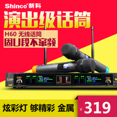 Микрофон Shinco H60 KTV