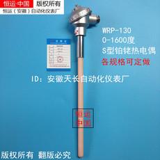 Термопара Hy WRP-130 0-1600 0.3mm