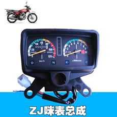 Панель приборов для мотоцикла 125 ZJ