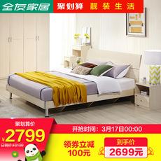 классическая кровать Quanu 1.8 106302