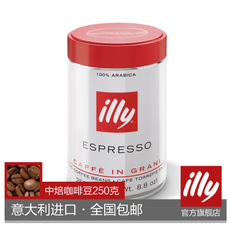 Illy 250g