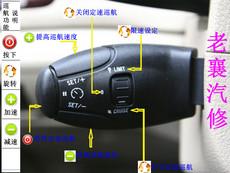 Прочие электронные принадлежности для автомобиля Beautiful