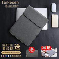 Сумка для ноутбуков Taikesen Air11 12
