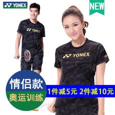форма для занятий бадминтоном Yonex 10000lcwyx