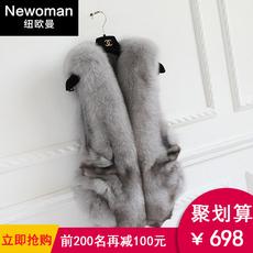 Одежда из меха Newoman NW/4212 2016