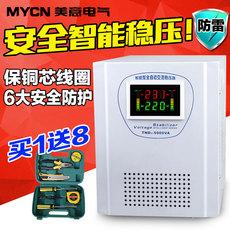 Импульсный источник питания Zycn 5000w 5KW