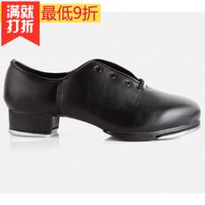 обувь для степа SANTSIWEI 741