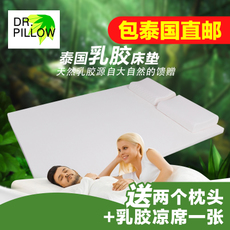 Матрац OTHER DR.PILLOW 1.8