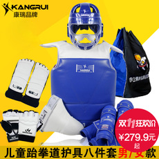 Спортивная защита Shui 2060