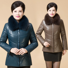Leather clothing for