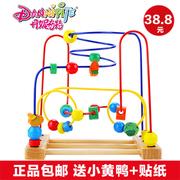 Duże drewniane wokół Pearl Tong Yizhi letni zabawek Baby Baby 0-1-2-3 dziewcząt i chłopców w wieku przedszkolnym Inteligencja