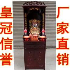 Ниша для статуи Будды 20