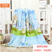 Air conditioning in spring and autumn pure cotton baby quilt baby quilt thin quilt baby newborns can be washed and covered in summer