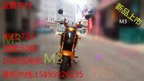 �Ħ��܇ ���b늄�܇ M3�ؼ�Ħ�� 2000W늄�Ħ�� �����ĦMSX125