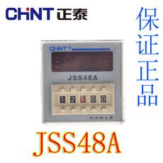 Реле с выдержкой времени Chnt JSS48A/220V