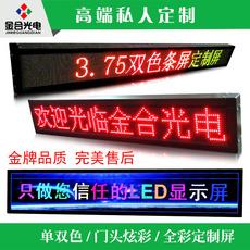 LED-дисплеи Zhonghong Shi blue Led Led