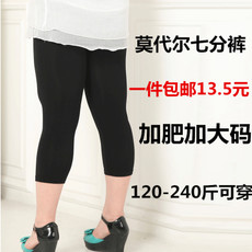 Clothing of large sizes Modal 021