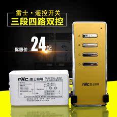 Комплектующие для осветительных приборов NVC Led