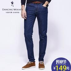 Jeans for men D/wolves 989214310 2015