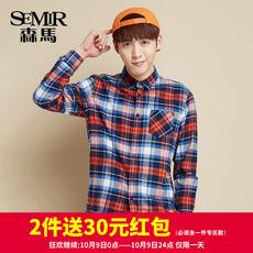 Рубашка мужская Semir 10315051006 2016