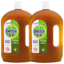 (CAT supermarket) dettol disinfectant skin clothing household disinfectant 1.8L+1.8L packaging