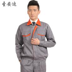 Working clothes Sheng Andi gf/308