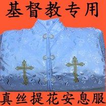 寿衣女真丝提花归天衣/基督教/天主教/安息服/基督徒寿衣教堂专供