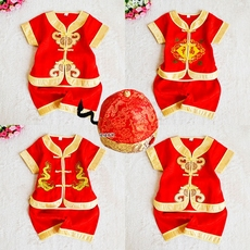Chinese traditional outfit for children Children's
