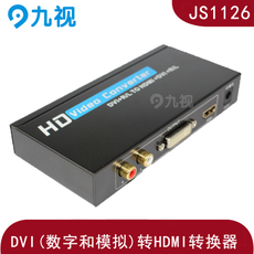 Видео конвертер Nine video DVI HDMI