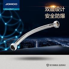 Гибкая подводка JOMOO H5371