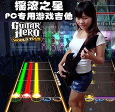 Guitar Hero USB PC