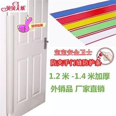 Стопор для дверей BeBe worry/free