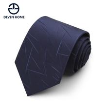 devenhome正装领带男商务8cm职业上班工作深蓝色学生结婚礼盒装