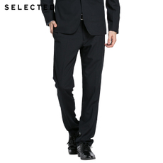 Классические брюки Selected 41536b002