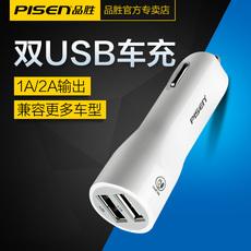 Apple автомобильное ЗУ USB Ipad Htc