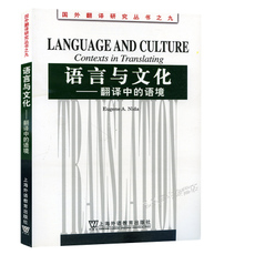 Language And Culture Contexts In Translating