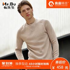 Свитер мужской Mr Mr.BU bt983 2016