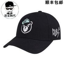 MLB baseball caps black spring summer sun visor baseball cap Hat genuine men and women South Korea purchasing