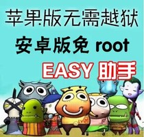 �ҽ�MT�o��EASY����4.0IOS�O��׿4.0 PC WP3.6.2�漲�L�o��