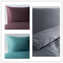 IKEA IKEA Gapa genuine cotton sateen quilt cover and pillowcase special purchase for free