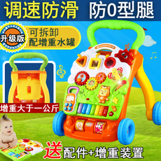 Children's learning toy for walking Le