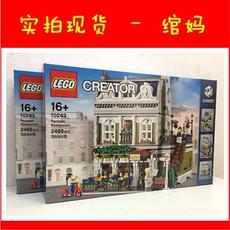 Лего, Кубики LEGO L10243 ParisianRestaurant