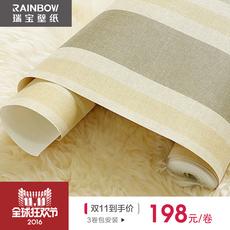 Экологичные бумажные обои Rainbow