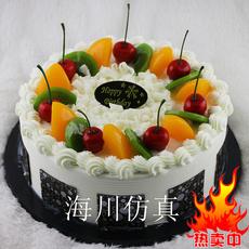 искусственные фрукты Haichuan simulation
