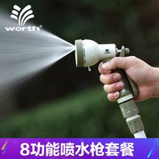 Пистолет-разбрызгиватель для шланга Wo Shi 5831