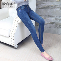 Stretch slim Korean body-hugging black pencil in winter in autumn and winter pants