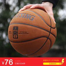 Баскетбольный мяч Witess 709