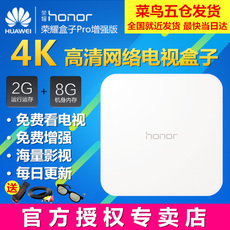 HDD-плеер Glory honor Honor/pro