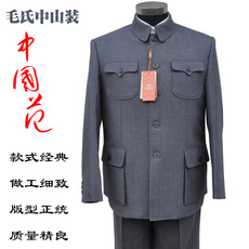 National costume OTHER Light grey